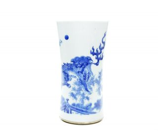 A Rare Chinese Blue And White Porcelain Brush Pot