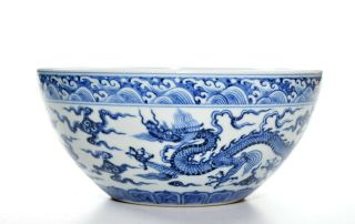 A Very Fine Chinese Blue and White Porcelain Bowl 2