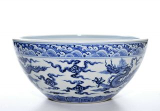 A Very Fine Chinese Blue and White Porcelain Bowl 3
