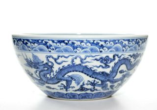 A Very Fine Chinese Blue and White Porcelain Bowl 4