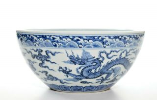 A Very Fine Chinese Blue and White Porcelain Bowl 5