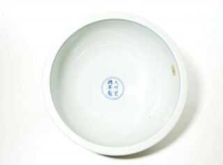 A Very Fine Chinese Blue and White Porcelain Bowl 7