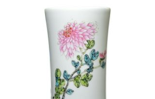 A Very Fine Chinese Famille Rose Porcelain Vase 6