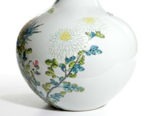 A Very Fine Chinese Famille Rose Porcelain Vase 7