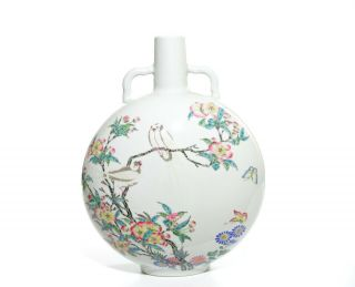 A Fine Chinese Famille Rose Porcelain Moon Flask Vase 7