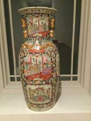 Chinese Hand Painted Porcelain Floor Vase 36 ""