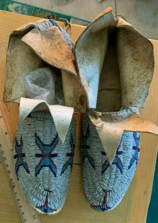 Antique/vintage Native American Beaded Moccasins.  Sioux.  Lane Stitch.