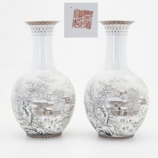 A Vases With Snow Scene,  H.  43 Cm