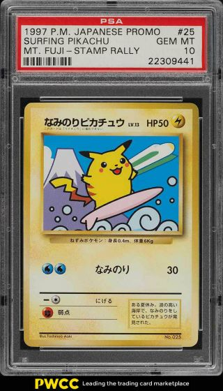 1997 Pokemon Japanese Promo Mt.  Fuji Stamp Rally Surfing Pikachu Psa 10 (pwcc)