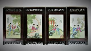 Old Chinese Hand Painted Porcelain Set Of 4 Panel Table Screen