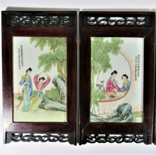 Old Chinese Hand Painted Porcelain Set of 4 Panel Table Screen 2