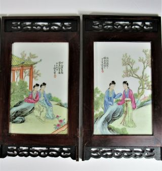 Old Chinese Hand Painted Porcelain Set of 4 Panel Table Screen 3