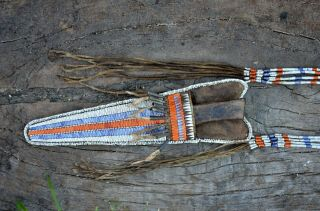 Quilled Woodland Sheath,  Quillwork,  Beadwork,  Moccasins,  Pipebag