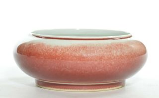 A Chinese Copper - Red Porcelain Brush Washer