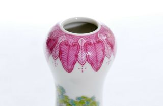 A Very File Chinese Famille Rose Porcelain Vase 10