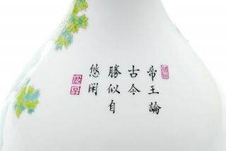 A Very File Chinese Famille Rose Porcelain Vase 9