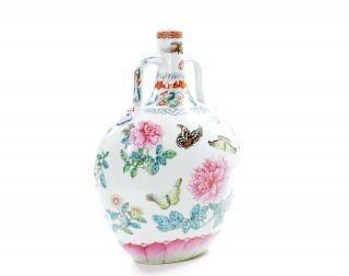 A Very Fine Chinese Famille Rose Porcelain Moonflask Vase 4