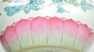 A Very Fine Chinese Famille Rose Porcelain Moonflask Vase 9