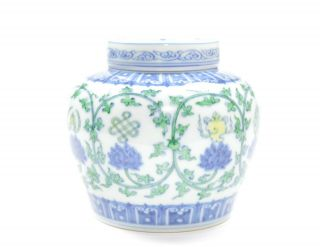 "A Fine Chinese "" Buddhism "" Porcelain Jar"