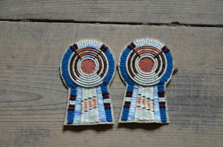Quilled Keyhole,  Quillwork,  Beadwork,  Moccasins,  Pipebag