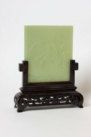 Chinese Carved Jade Table Screen Of Irises And Calligraphy,  China