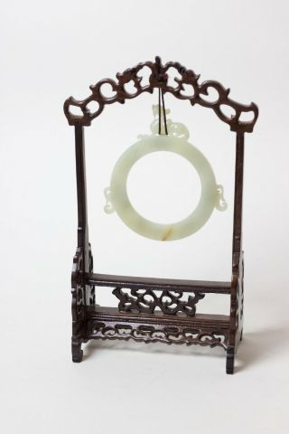 Chinese Carved Jade Sculpture With Hanging Stand,  China