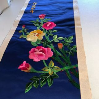 """Vintage Chinese Embroidered Blue Silk Tapestry Panel Flowers 38 """" X 15.  5 """" 5"""