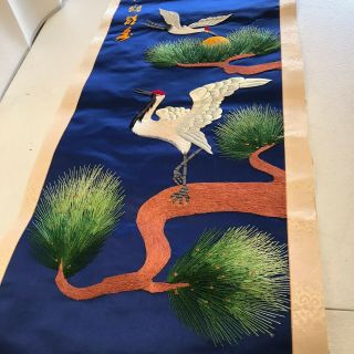 """Vintage Chinese Embroidered Blue Silk Tapestry Panel Birds Trees 38 """" X 15.  5 """" 1"""