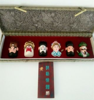 Vtg Chinese Opera Miniature Hand Painted Face Masks Set Of 6 - Shengxian Nanhuan