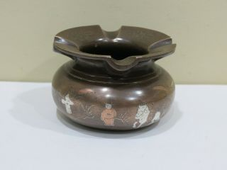Antique Chinese Silver & Copper Inlaid Bronze Ashtray,  Signed