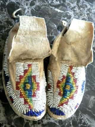 1890s Pair Native American Sioux Indian Bead Decorated Infant Hide Moccasins