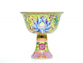 A Fine Chinese Famille Rose Porcelain Stem Cup