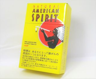 AMERICAN SPIRIT Tobacco Case Can Tin Cigar Cigarette Box Rare Yellow 2