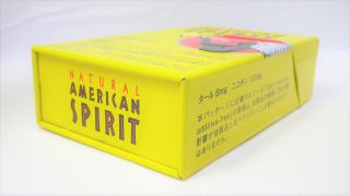 AMERICAN SPIRIT Tobacco Case Can Tin Cigar Cigarette Box Rare Yellow 4