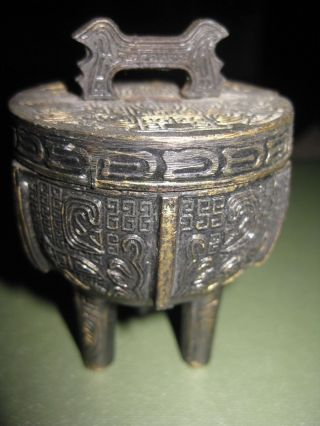 Chinese Metalware Ding Vessel Censer Finial Tripod Feet Intricate Decoration