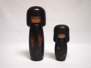 "2set Japanese Sosaku Kokeshi Wooden Dolls By "" Usaburou "" 7.  4inc (19cm) 5.  5 (13cm)"