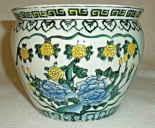 Vintage Small Chinese Blue Famille Rose Fish Bowl Planter Pot,