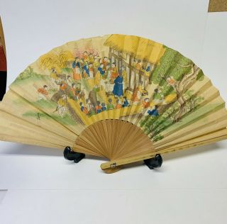 Vintage Hand Painted Japanese Fan People Party