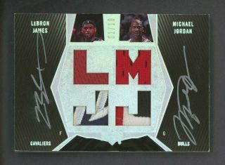 2007 - 08 Ud Black Lebron James Michael Jordan Quad Game Patch Auto 01/10