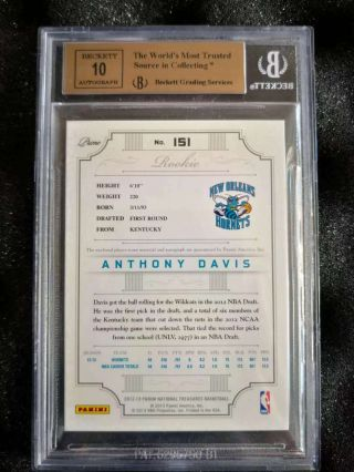 Anthony Davis 2012 - 13 National Treasures Rookie Patch Auto RC 099/199 bgs 9.  5/10 2