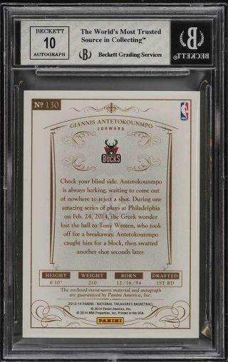 2013 National Treasures Gold Giannis Antetokounmpo RC AUTO PATCH /25 BGS 7.  5PWCC 2
