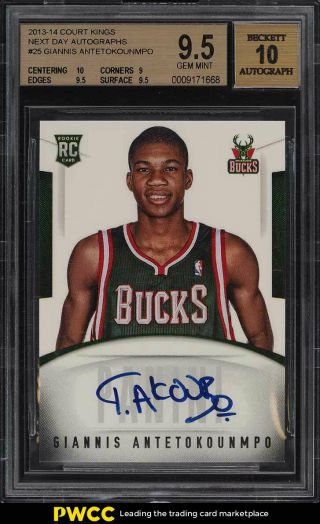 2013 Court Kings Next Day Giannis Antetokounmpo Rookie Rc Auto Bgs 9.  5 (pwcc)
