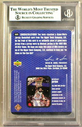 97 - 98 UD Upper Deck Michael Jordan NBA ALL - STAR GAME JERSEY 1997 1998 BGS 8 NM/M 2