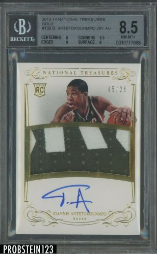 2013 - 14 National Treasures Gold Giannis Antetokounmpo Rc Patch Auto /25 Bgs 8.  5