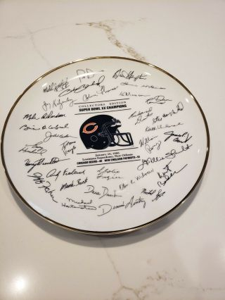Vtg 1986 Papel Nfl Collector Plate Bowl Xx Champions Chicago Bears