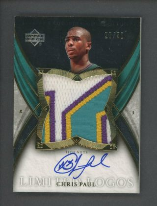 2006 - 07 Ud Exquisite Limited Logos Chris Paul Game 4 - Color Patch Auto 20/50