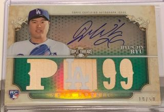 2013 Topps Triple Threads Baseball Hyun - Jin Rc Auto Bat Relic 19/50 Dodgers.