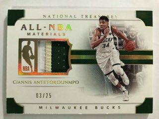 2018 - 19 National Treasures All - Nba Materials Prime Giannis Antetokounmpo 03/25