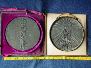 Antique Japanese (?) Chinese (?) Bronze Mirror And Cover