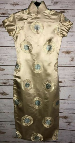 Antique 1900 Qipao Cheongsam Silk Brocade Medallion Banner Dress Gold Vintage